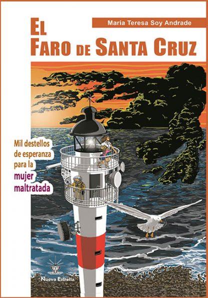 El faro de Santa Cruz